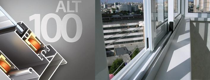 Балконный профиль ALT100